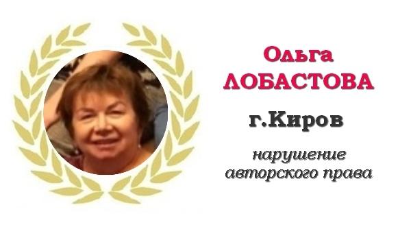"""Орден """"сказочной глупости""""-2019: номинанты года, изображение №2"""