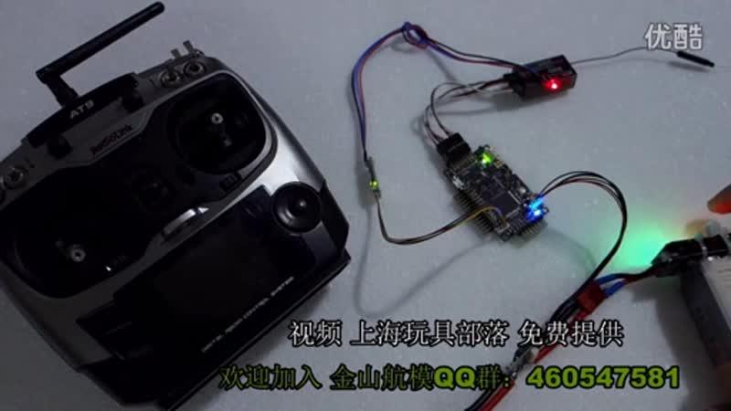 IMAX B6 80 Вт Зарядное устройство Lipo NiMh Li Ion Ni Cd
