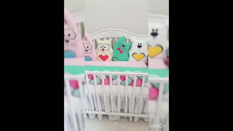 Набор в прямоугольную кровать Весёлые Зверята