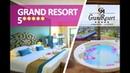 Отель Гранд Резорт 5* Кипр Лимассол Grand Resort 5* Limassol Cyprus