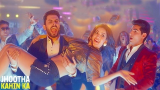 Sunny Leone, Sunny Singh Omkar Kapoor At Song Launch 'Funk Love' For Film Jhootha Kahin Ka