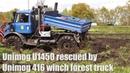 Unimog 416 recovers Unimog U1450 out of the mud