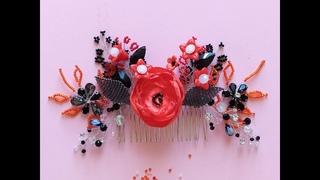 RED FLOWER HAIR PIECE TUTORIAL - ЧЕРНО - КРАСНЫЙ ГРЕБЕНЬ В ПРИЧЕСКУ - HOW TO MAKE