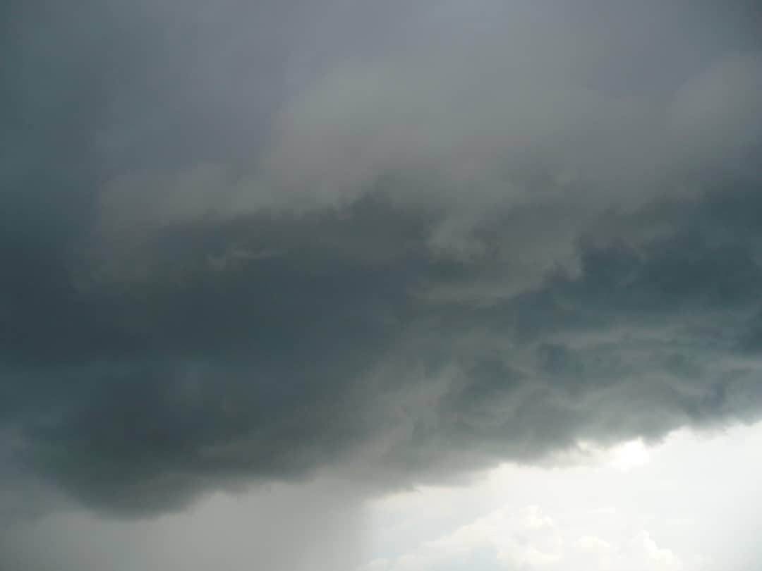МЧС предупреждает жителей региона об ухудшении погоды