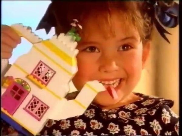 Детская передача Лего го на ОРТ 1996 год