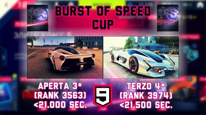 Asphalt 9 : BURST OF SPEED CUP - Aperta 3* (Rank 3563) 21- sec. Terzo 4* (Rank 3974) 21.5- sec. !