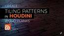 Houdini 17.5 - Procedural Patterns - Wood Planks - Part 3