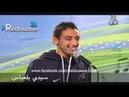 Rire avec alhan wa chabab algérie اضحك مع الحان و شباب الجزائر