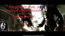 Resident Evil 3 Raccoon City Operation (Ketu) Deputat Edition (Raund 2) Часть 2