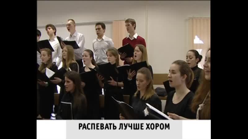 Конференция Герценовские хоровые ассамблеи-2015