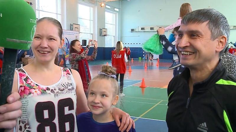 Городской этап соревнований «Папа, мама, я - спортивная семья»