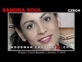 WoodmanCastingX - Sandra Soul