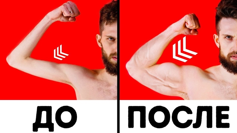 10 минутная тренировка на отжимания для больших мускулистых рук