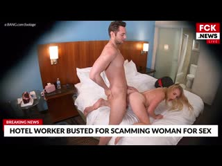 Bfn - natalie kn1gh1- natalie kn1gh1 is blackmailed with hidden camera footage at a hotel