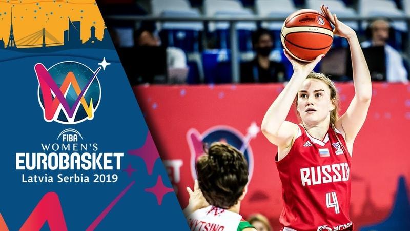 Raisa Musina's (Russia) - Group Stage Highlights - FIBA Women's EuroBasket 2019