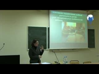 Публичная лекция Т.В.Ахутиной, Т.Ю.Хотылевой (1 часть)