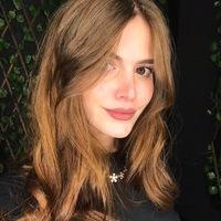 Саша Бирбиренкова