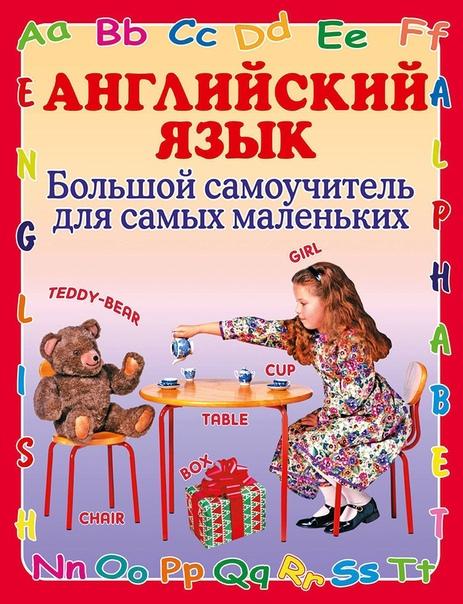 Лучшее – детям!, изображение №6