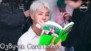 [Озвучка by Cara Linne] RM читает книгу