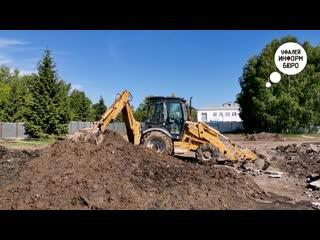 Строительство нового ФОКа в Верхнем Уфалее