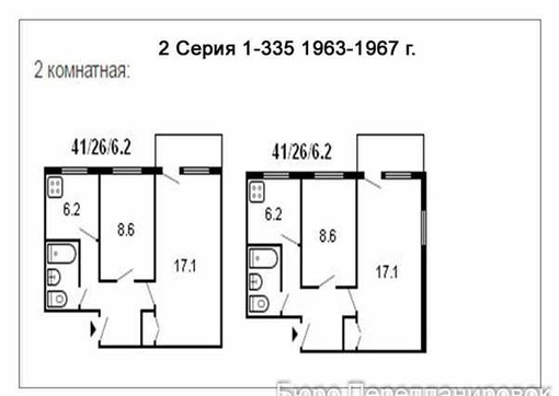 недвижимость Северодвинск Карла Маркса 19