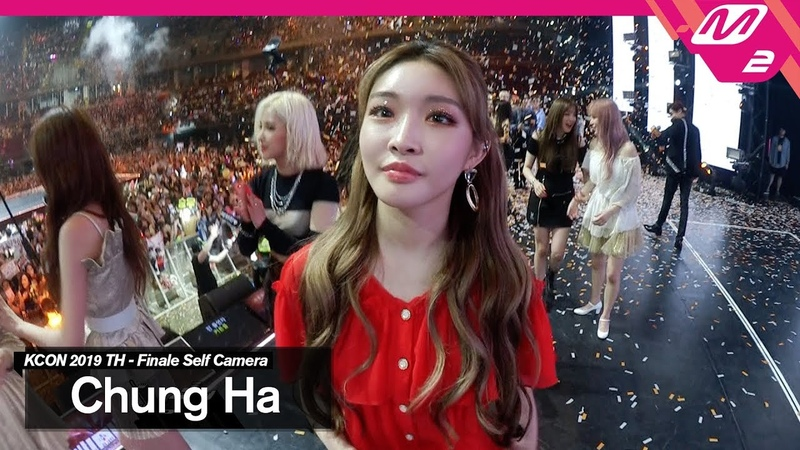 [KCON2019TH x M2] 청하(CHUNG HA) 엔딩셀프캠(Ending Finale Self Camera)