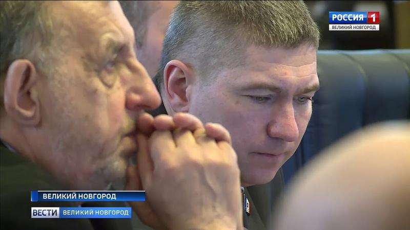 В Великом Новгороде состоялось очередное заседание областной думы Депутаты рассмотрели два десятка вопросов В частности была поддержана инициатива которая исходила непосредственно от регионального заксобрания О внесении изменения в Федеральный закон