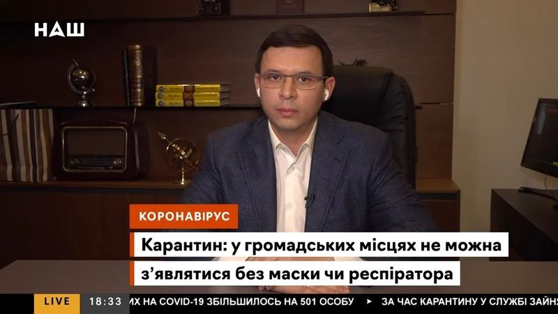@Евгений Мураев Люди боятся больше голода чем инфекции НАШ 17 04 20
