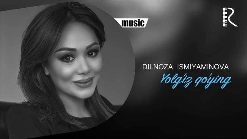 Dilnoza Ismiyaminova Yolg'iz qo'ying Дилноза Исмияминова Ёлгиз куйинг music version