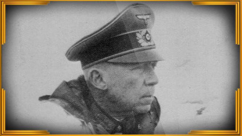 Откровения генерала Вермахта Часть 1