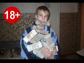 Футбол в казино или волейбол на деньги) Юмор или деньги