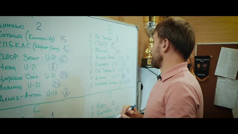 [Картавый Футбол] ЯТренер! ФК КФ входит в историю Санкт Петербурга!