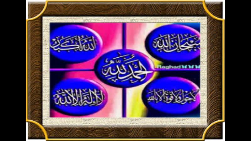 الاستكمال 31 لسورة محمد لجزء الأحقاف من المُصحف الشريف