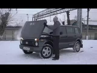 Прекрасный обзор автомобиля Нива!)))
