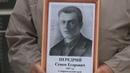 В Петровском округе захоронили останки солдата павшего в годы Великой Отечественной войны