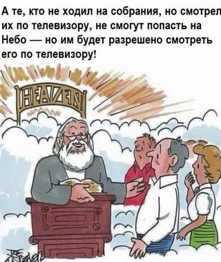Василий Подмосковный