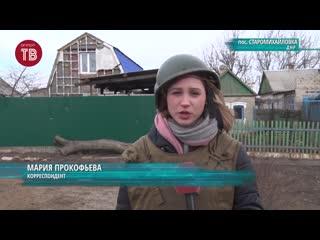 Старомихайловка, ДНР. Призвать к ответу!
