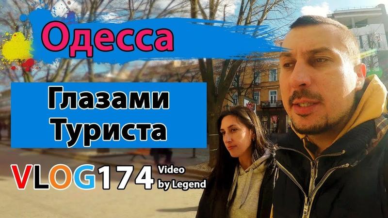 Одесса глазами туриста: потемкинский дюк де Ришельше, Дерибасовская, Горсад и Греческая площадь