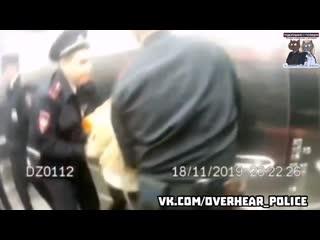 Анна Михеева, участница шоу Пацанки напала на полицейского в аэропорту Пулково