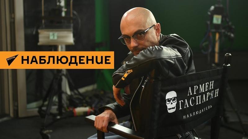 Новые приключения ПЦУ 2. 9 серия. Филарет опять созывает Майдан
