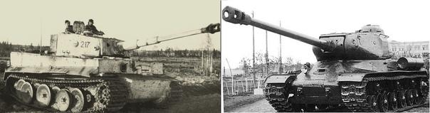 Немецкий «Тигр» против нашего ИС-2  битва технологий