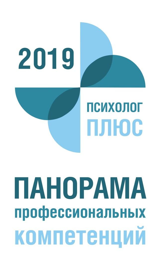 Афиша Ижевск Панорама профессиональных компетенций