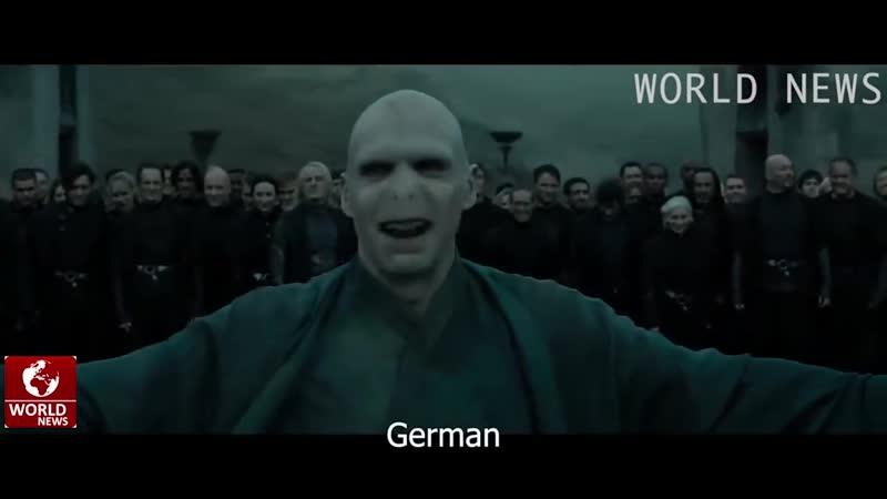 Волан де Морт Смеется На Русском и Других Языках Сцена из фильма о Гарри Потте