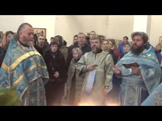 4 ноября 2019 г.  Молитва Божией Матери пред иконой Ее Казанской, Величание