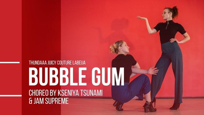 VOGUE DANCE Choreo by Kseniya Tsunami Jam Supreme