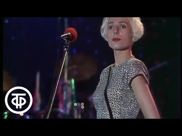 Жанна Агузарова Мне хорошо рядом с тобой (1990)