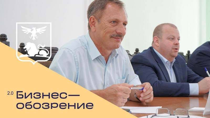 Выход производителей сельхозпродукции Белгородской области на московский рынок