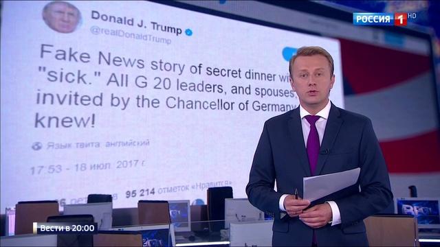 Вести в 20:00 • Колбер доказал, что Россия далека от стереотипов американского ТВ