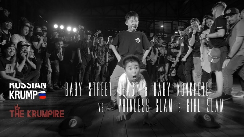 BABY STREET BEAST BABY KONKRETE VS PRINCESS SLAM GIRL SLAM | CALL OUT NIGHT | THE KRUMPIRE 2019