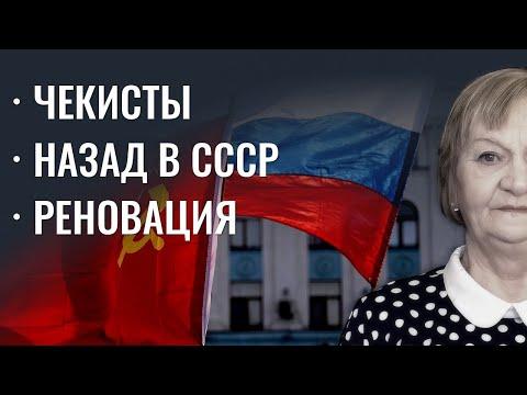 Чекисты. Назад в СССР и Реновация. Поговорим. 04.12.19